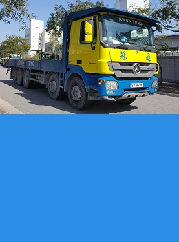 Flatbed Lorry